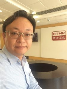 lo-man-kin-rthk-interview